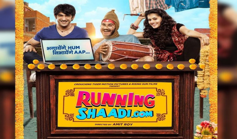 film review of running shadi