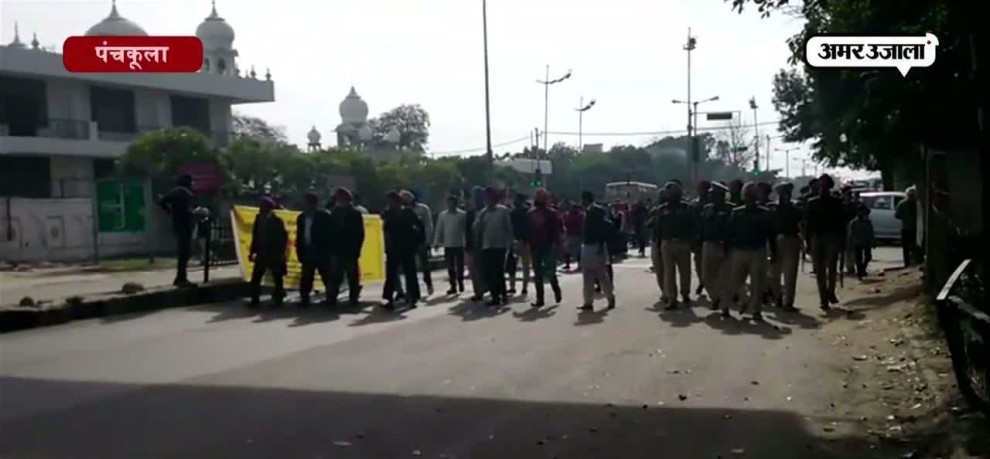 Teachers protest in Panchkula