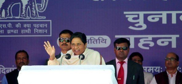 mayawati rally in sultanpur