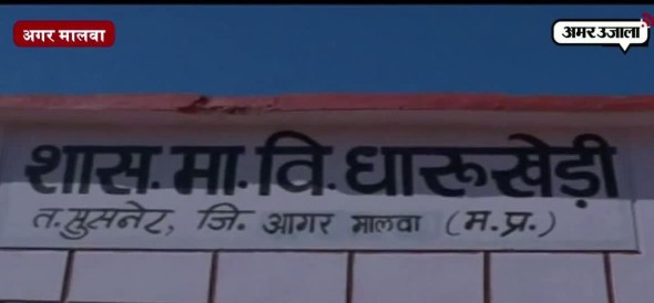 shortage of students in government school in mp