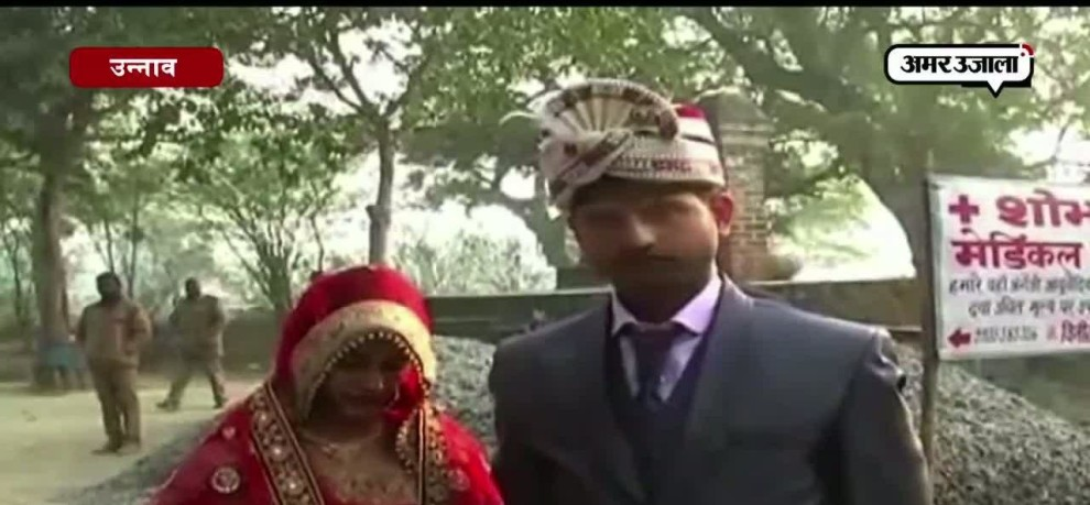 BRIDE AND GROOM HAD CAST THEIR VOTE AFTER MARRIAGE