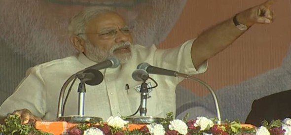 PM Modi address public rally in Phoolpur Uttar Pradesh