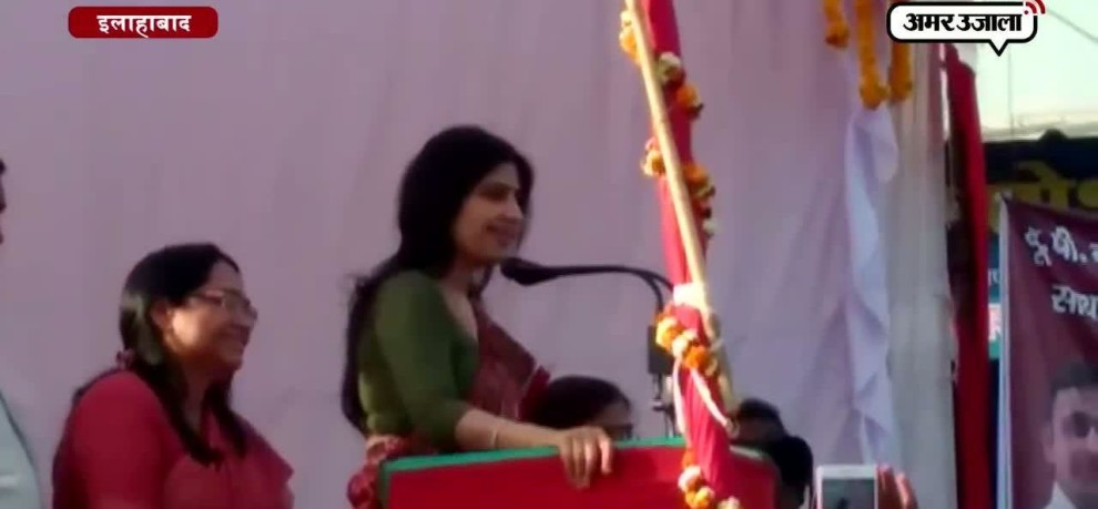 DIMPLE YADAV ATTACKS OPPOSITION IN ALLAHABAD