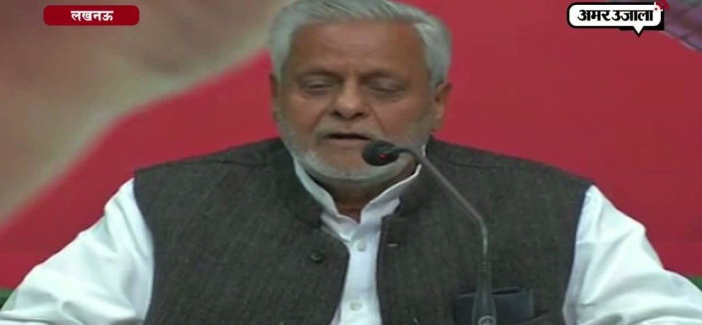 SP leader Rajendra Chaudhary called PM Narendra Modi and Amit Shah terrorists of democracy