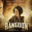 special screening of film rangoon for netaji subhash chandra bose family