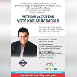 BMC चुनाव: कांग्रेस-शिवसेना-बीजेपी की राजनीति में फंसे आमिर खान