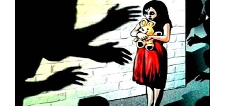 A government official of assam government charges of molestation of a minor case registered