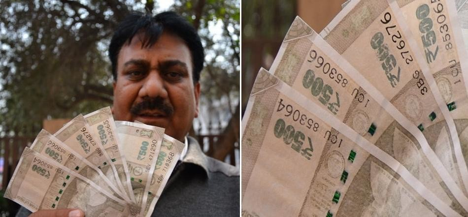 500 note colour faded and mahatma gandhi missed after fell down in water, bank refused to change
