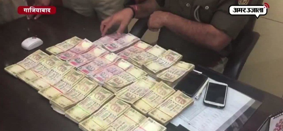 Ghaziabad police recover 15.30 million old currency in a car