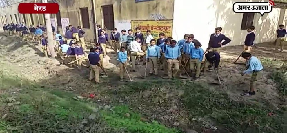 MEERUT JANTA INTER COLLEGE STUDENTS GET PRATICAL TO CLEAN DRAIN CLEANING
