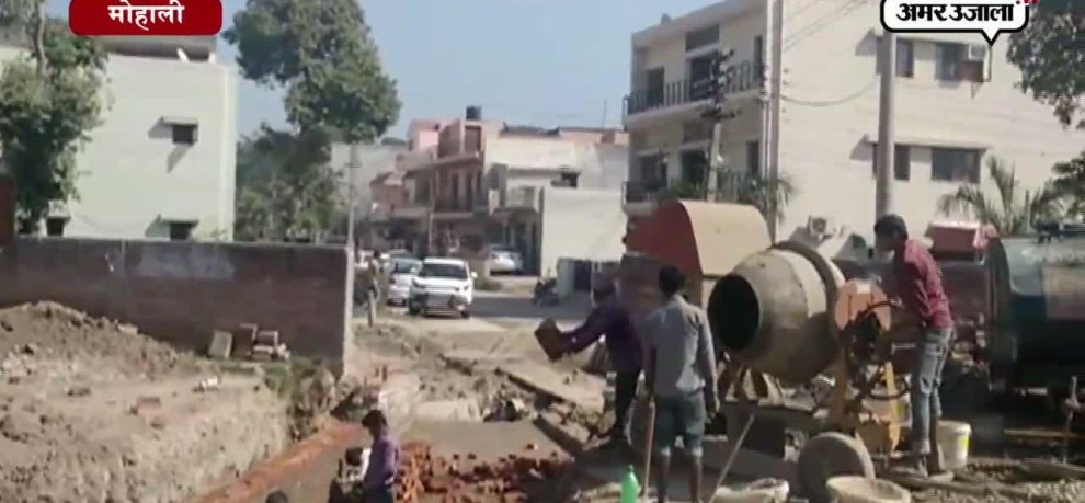 SEWAGE PIPE LINES TO BE INSTALLED IN MOHALI