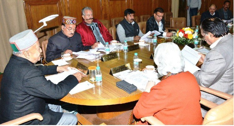 Himachal Goveronment Cabinet Meeting Decision.