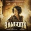 second day box office collection of film rangoon