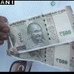 man gets five hundred rupees note without serial number in mp