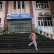 Bank employees on strike across the country, affecting the functioning