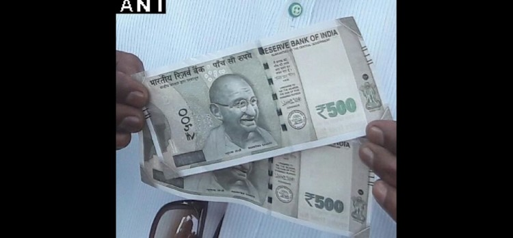 Exchange Torn Cash Note In India Of Rs 2,000, 500, 200 And