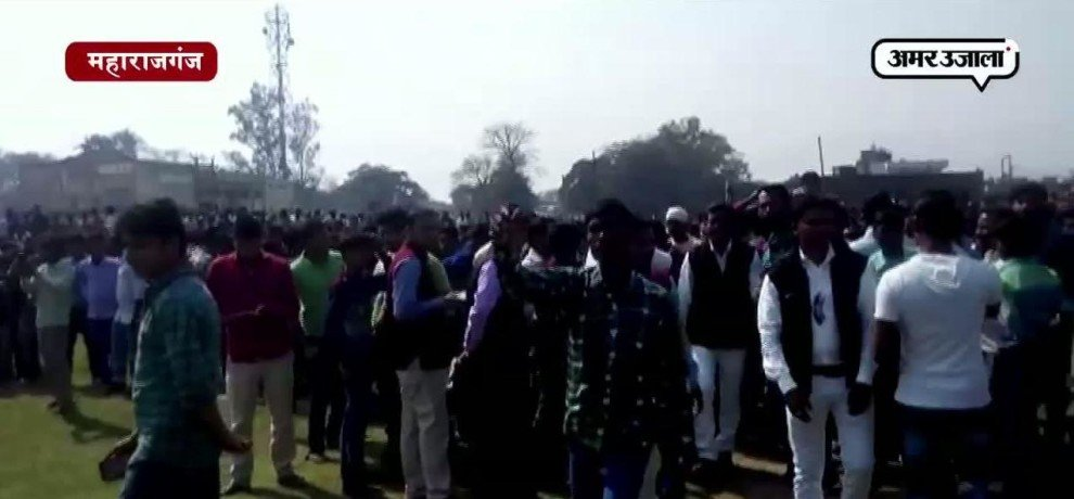 Ameesha patel did not arrived at RLD election rally in Maharjganj