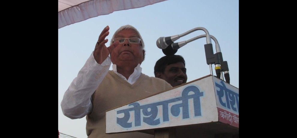 BJP means Bharat Jalao Party : Lalu Yadav