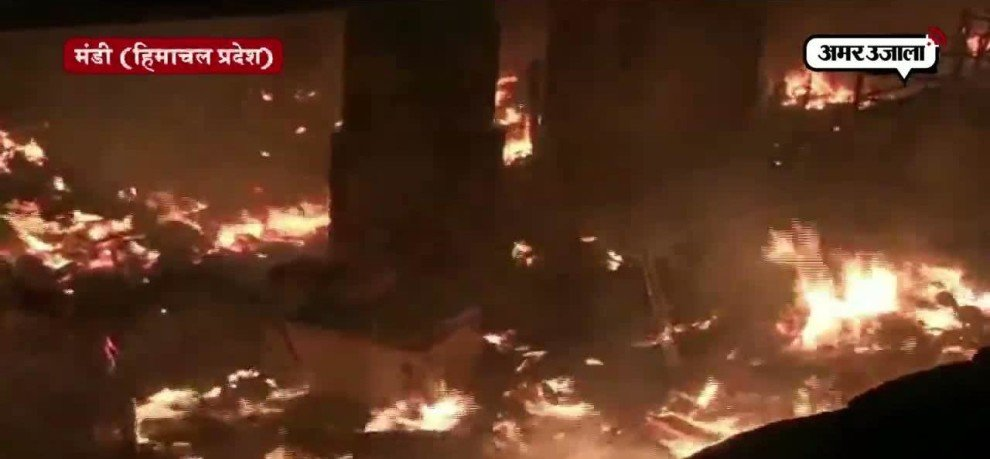 Over 45 slums gutted in fire in Mandi