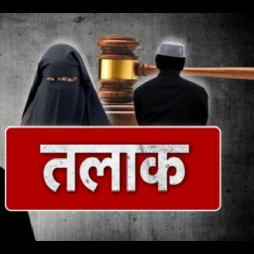 Triple Talaq ban in 20 countries of the world, Learn what is there rule