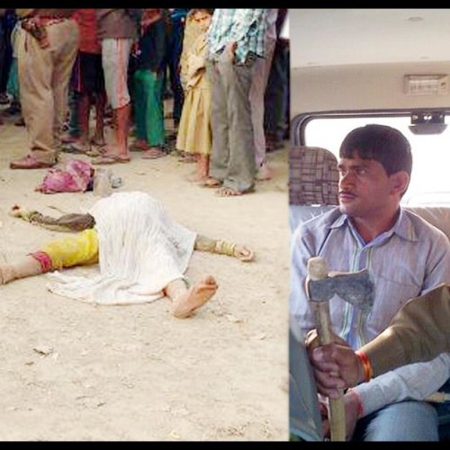 old lady murder in hamirpur