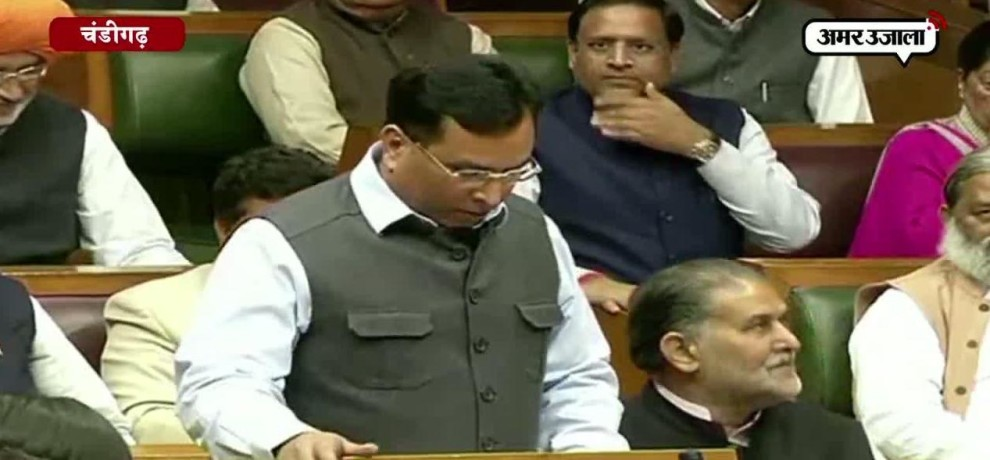 Haryana finance minister Caption Abhimanyu presented his third budget