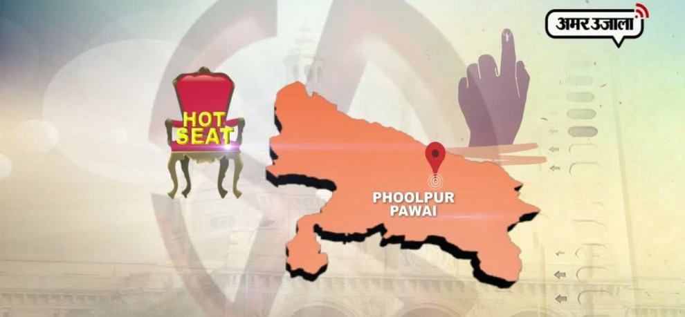UP election results 2017 hot seat phoolpur pawai