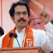 Shiv Sena speaks attack on PM Modi about GST and noteban
