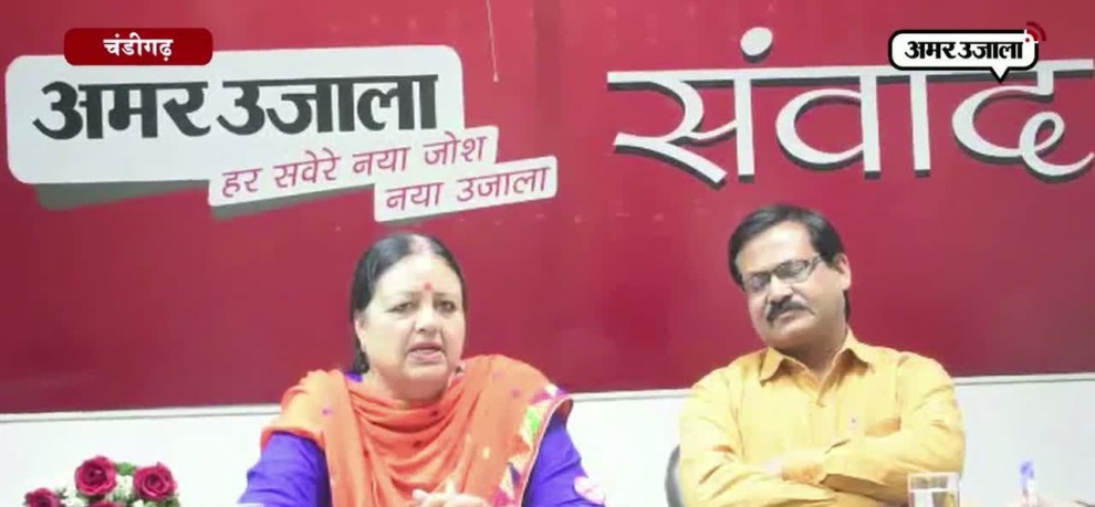 chandigarh mayor speaks at amarujala samwad says liquor shops at highways will soon be removed