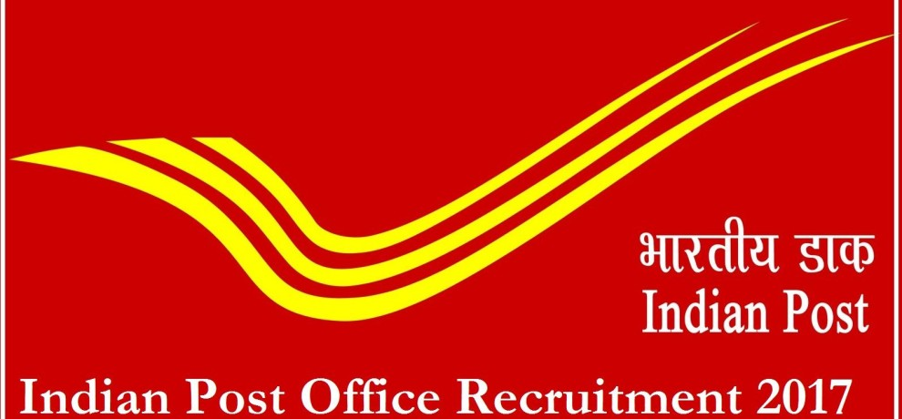 sarkari jobs 2017: indian post invites application from 10th pass for govt jobs