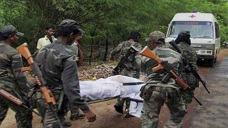 Image result for cg naksali attack