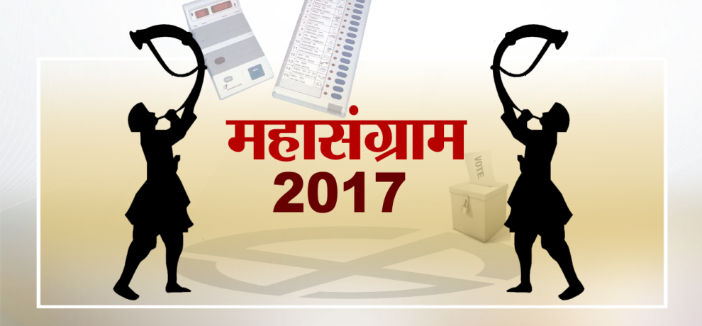 HERES ALL THE INFORMATION ABOUT ALL THE VIDHAN DABHA SEATS OF KANGRA DIST OF HIMACHAL PRADESH