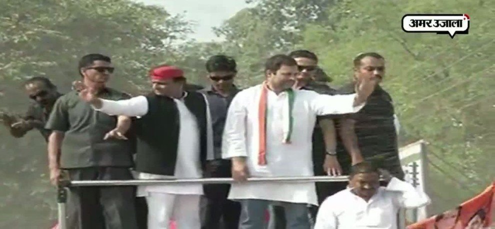 UP boys akhilesh and rahul
