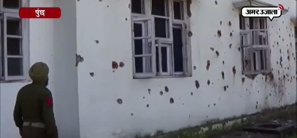 pakistan voalates cease fire at poonch sector in jammu kashmir