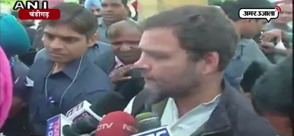 RAHUL GANDHI PUT SERIOUS ALLEGATION ON BJP GOVT RELATING MANINPUR AND GOA GOVERNMENT FORMATION