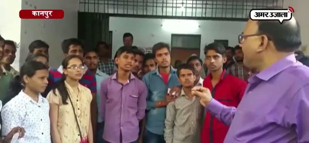 FAKE GATE PASS GIVEN TO EXAMINEES IN KANPUR