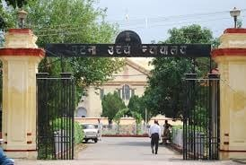 Bihar: patna HC seeks gov reply on private school fee hike