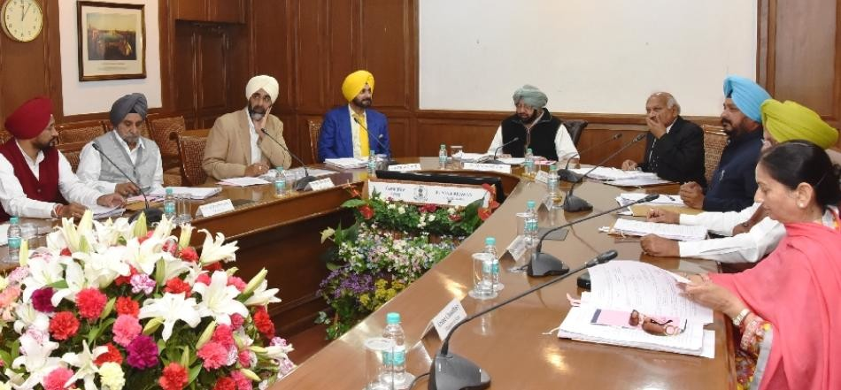Captain amarinder singh first cabinate meeting, punjab news