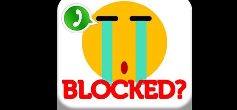 how to unblock yourself on whatsapp if anyone blocked you