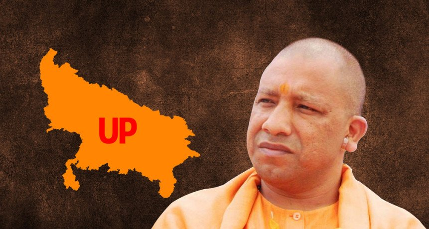 cm yogi adityanath first decision for up police