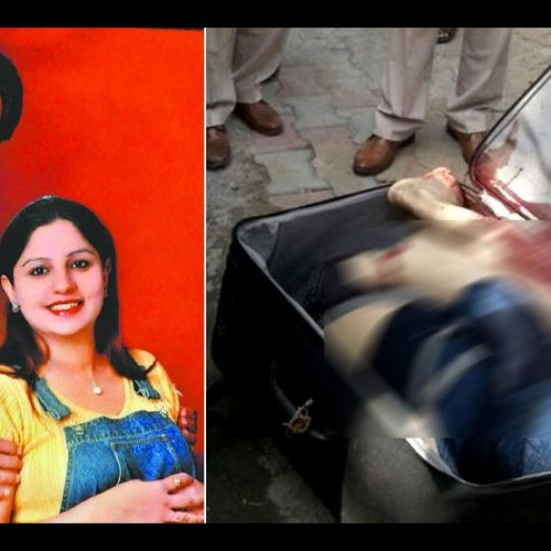 congress leader niece seerat killed husband ekam and packed dead bodu in suitcase to hide in bmw car