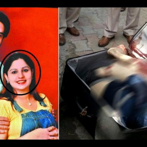 mohali lady seerat told the story and reason behind murder of husband ekam singh