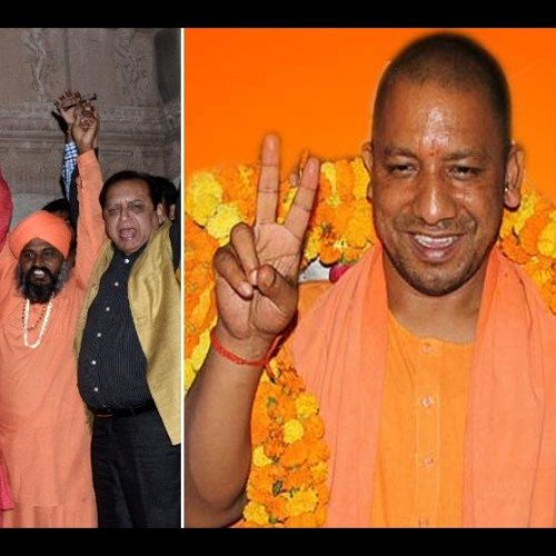 yogi adityanath, Celebration in rohtak mastnath university