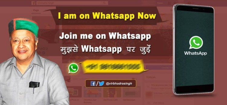 Now complain on cm virbhadra singh whatsapp number