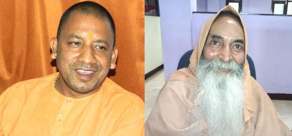 Yog Acharya Swami Gaurishwranand Puri is not happy with Status of CM to Yogi Adityanath