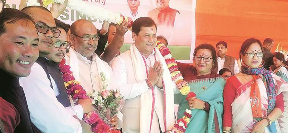 Manipur Floor Test Tomorrow: BJP lawmakers camp in Guwahati ahead of confidence vote