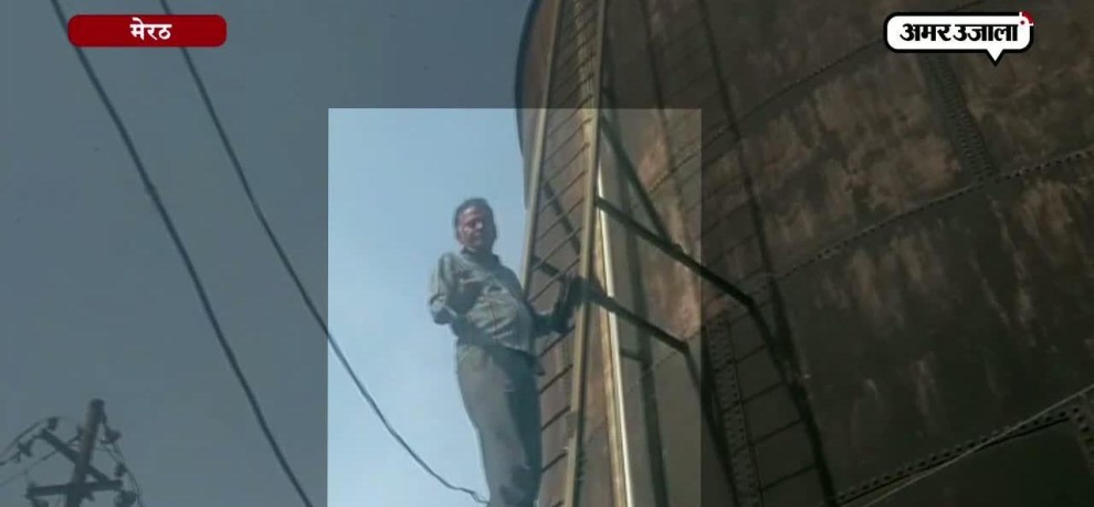 Retired policeman climbed on tower in meerut