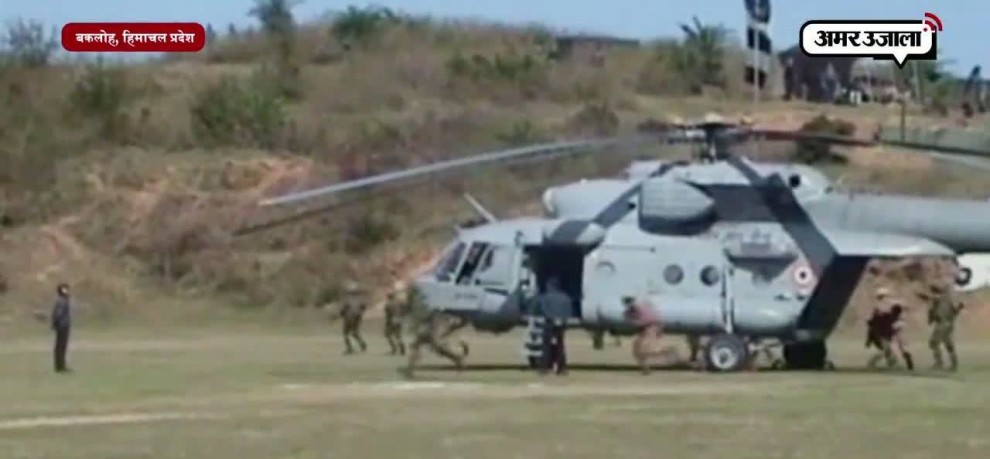 Indo-Oman joint military exercise concludes