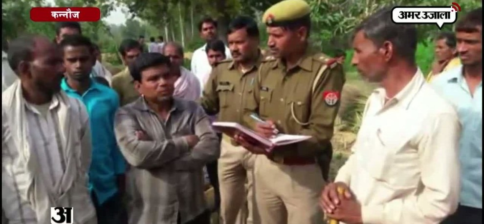 Rape and murder of  10 year old girl in Kannauj