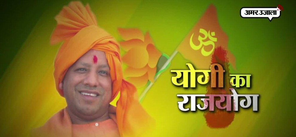 Officers changed Preferences for setting in Yogi Raj